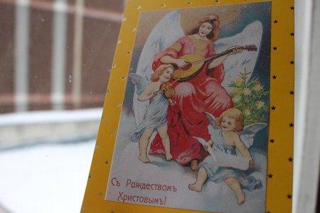 Творческие подарки на Рождество Христово!